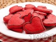 Рецепта Орехови сладки за Свети Валентин